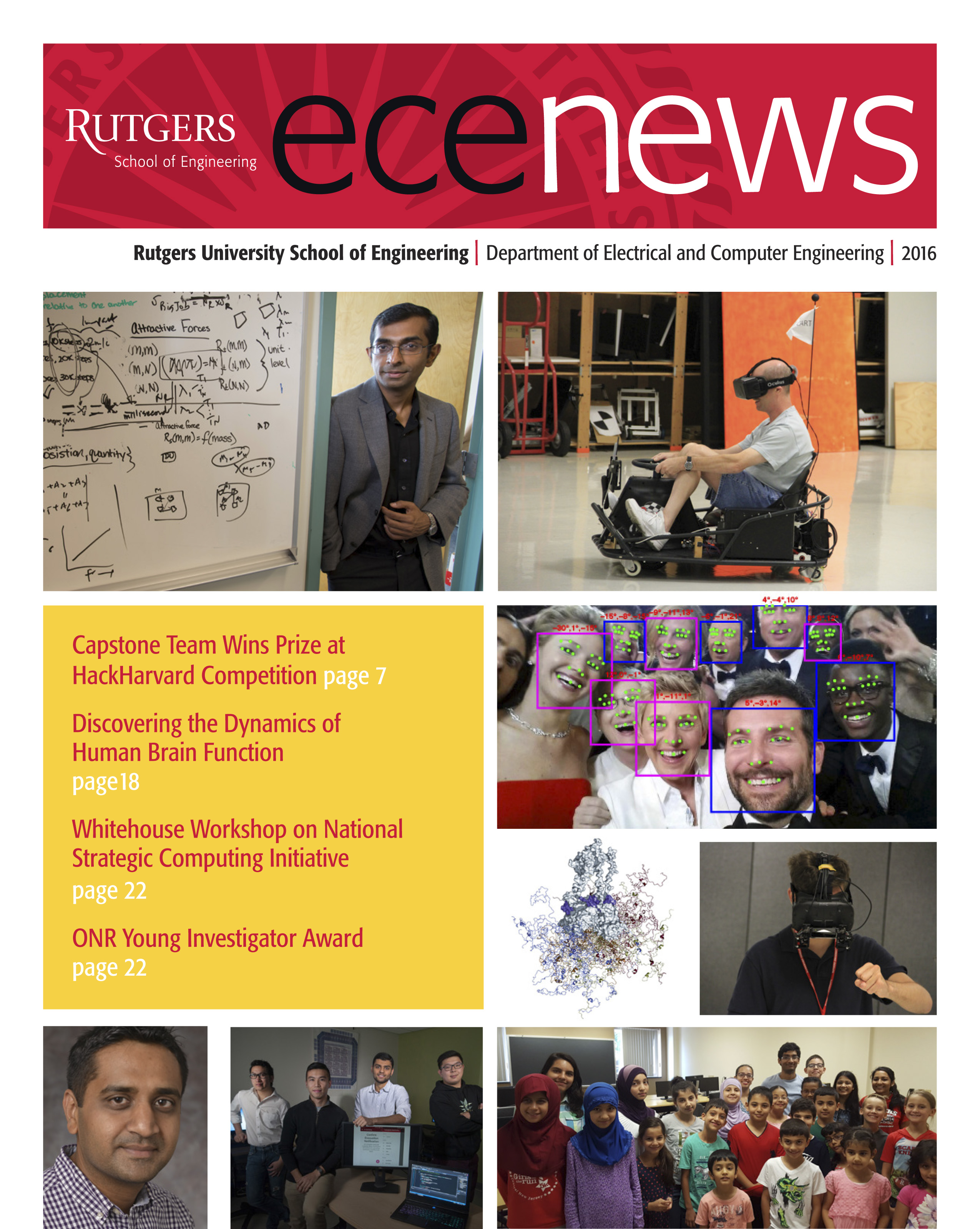 ECE_Newsletter_2016-1_0.jpg